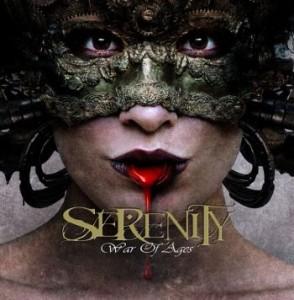 Serenity 2013
